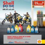 Shell Bike Fair on September 24, 2016 at World Trade Center! Don't miss the fina…