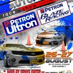 The Racing Line 2017 Petron Ultron Autofest Autocross – Race and Show. August 26…