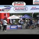 Shell Advance RUGP Super Series – Super Yamaha