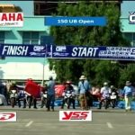 Yamaha Grand Prix Cebu – 150 UB Open