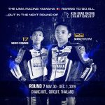Two Gentlemen racing for the flag! Support our Filipino Racers this Nov.29-Dec.1…